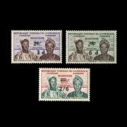 TUT1250 - France Colonies : Reunification, British Currency Surcharges. CLICK FOR FULL DESCRIPTION